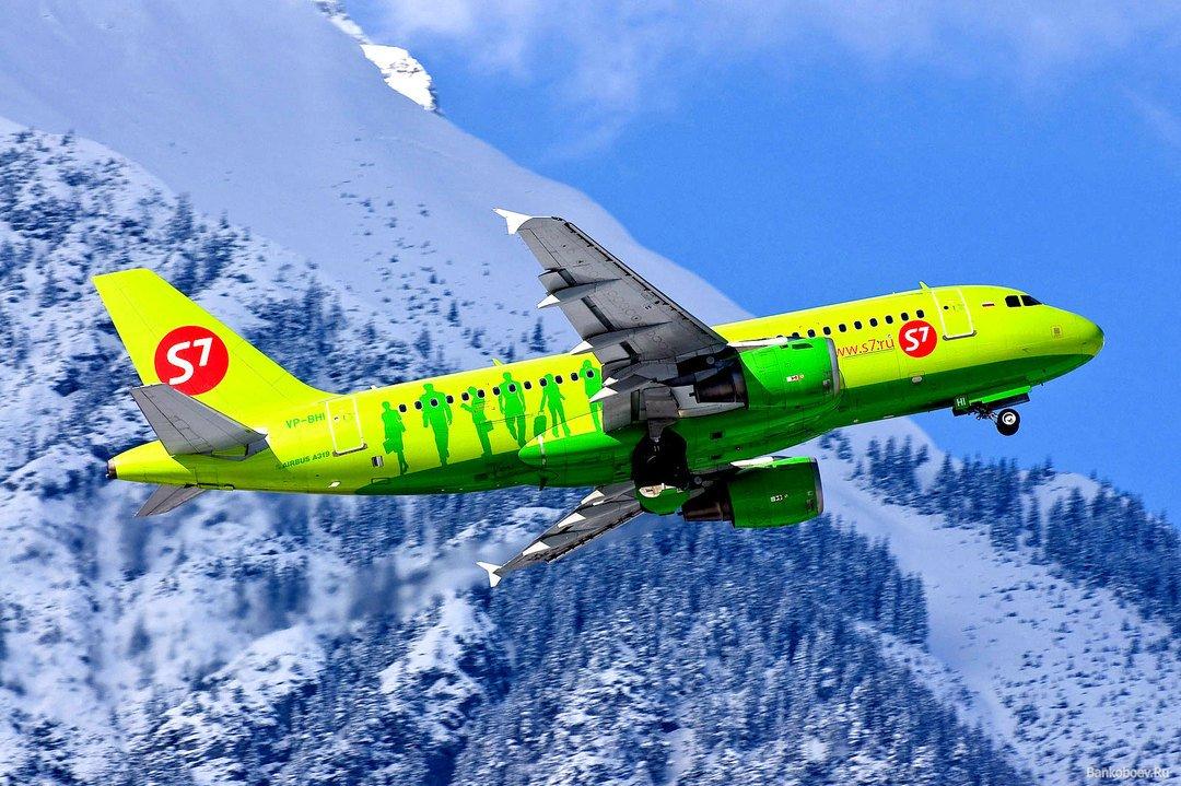 S7 Airlines возобновляет регулярные рейсы в Брянск