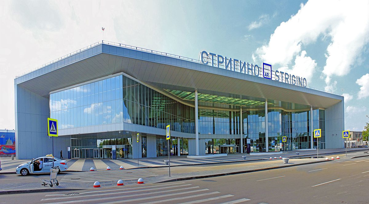 В Стригино появится новый рейс в Симферополь