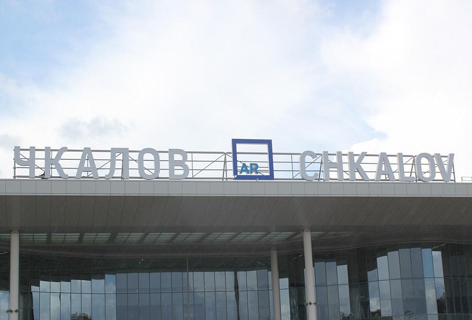 Аэропорт Нижнего Новгорода составил рейтинг пунктуальности авиакомпаний по итогам I полугодия