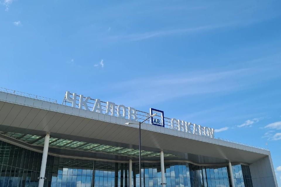 Из международного аэропорта Нижнего Новгорода имени В.П. Чкалова возобновились рейсы в Стамбул